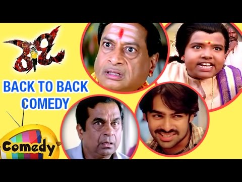Back to Back Best Comedy Scenes | Ready Telugu Movie | Ram |