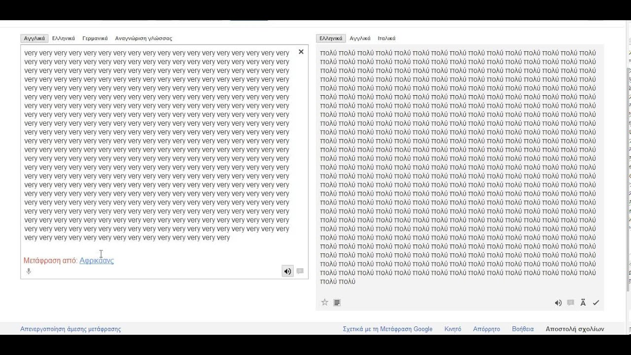 google translate the very song youtube