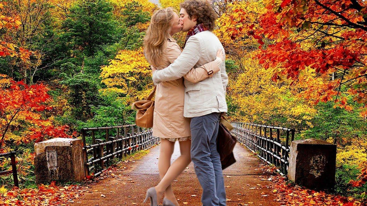 Осенняя любовь картинка