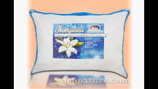 видео Подушка холлофайбер - Холлофайбер / Подушки - Интернет-магазин домашнего текстиля TEXTILPLUS.RU