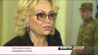 Аваков против Саакашвили: позорный скандал на Национальном совете реформ. Факты недели, 20.12
