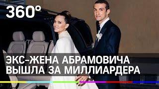Даша Жукова не позвала Собчак на свадьбу? Экс-жена Абрамовича вышла за греческого миллиардера