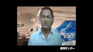 渡辺謙等身大パネルが凄い!