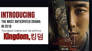 Kingdom 킹덤 summary and preview with English. Upcomping Korean ...