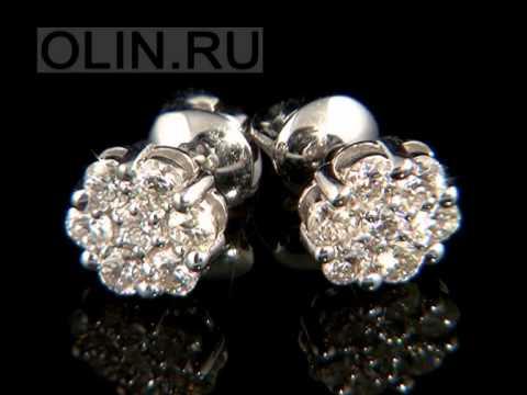 «эпл – якутские бриллианты» интернет-магазин роскошных изделий с бриллиантами. Серьги с бриллиантами пуссеты (гвоздики). Наш телефон: 8 -800-333-67-37.