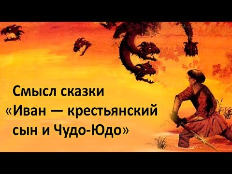 Дуэт имени Чехова - Перевод сказки о Царе Салтане