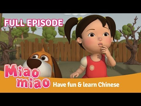 Miaomaio Full Episode 10 | Cartoons for Kids & Chinese for Kids (30 min)