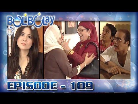 Bulbulay Ep 109 - ARY Digital Drama thumbnail