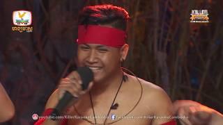 Killer Karaoke Cambodia Season 4 Week 14 | អ៊ូប ឆវ័ន្ត - រូងរញ្ជួយព្រលឹង
