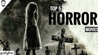 Top 5 Hollywood Horror Movies in Tamil dubbed   Best Hollywood Movies in Tamil   Playtamildub