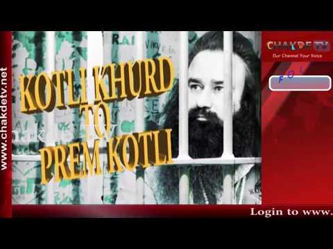 Dera Row: Why Village name Changed too Prem Kotli