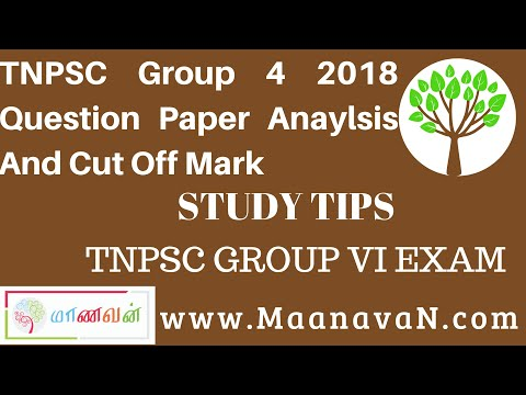 TNPSC Group 4 2018 Question Paper Anaylsis And Cut Off Mark