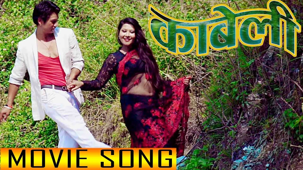Nepali Film Songs - Music - Free MP3 Download