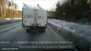 Помощь на дороге или иду по приборам(В наше время, помощи на дороге практически не дождешься, но есть еще спасители - Герои, которые помогут, еще..., 2013-02-22T00:27:43.000Z)