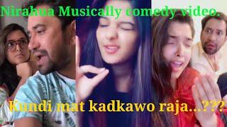 ☺️😊😇🤗Nirahua and amarpali funny musically video  🤗🤗🤗🤗😇😎by. #VsmartFunHouse #VSH  part ~2 l