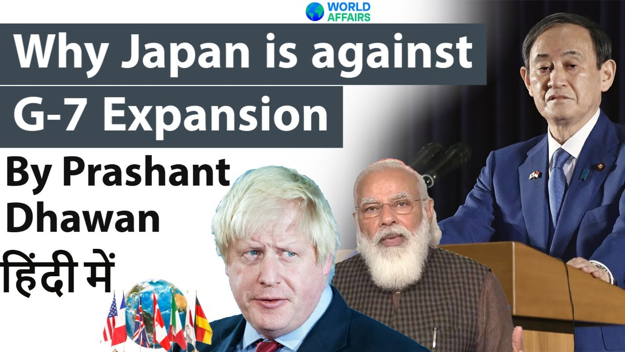 Why Japan is against G 7 Expansion and D 10 group Impact on India #UPSC #IAS
