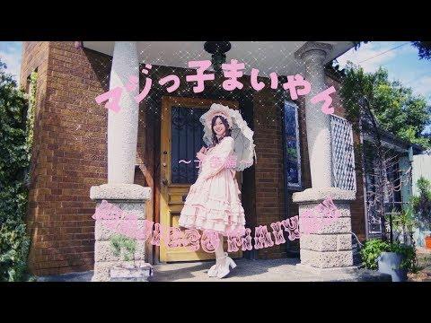 乃木坂46 白石麻衣 『マジっ子まいやん』