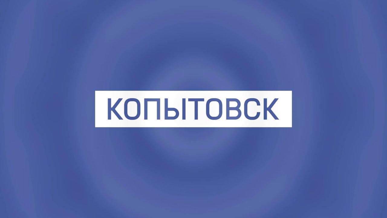 Мартышки, Еда важнее города, Колесо фортуны сломалось, Копытовирус | Копытовск (01.04.2020)