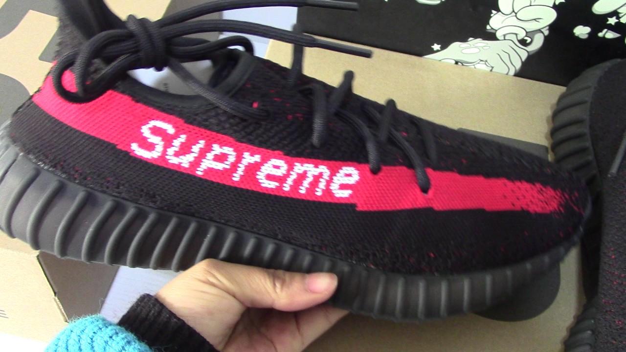 adidas yeezy boost v2 supreme