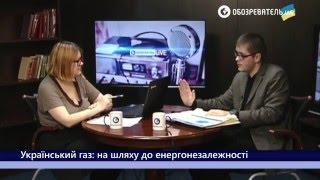Украинский газ: на пути к энергонезависимости