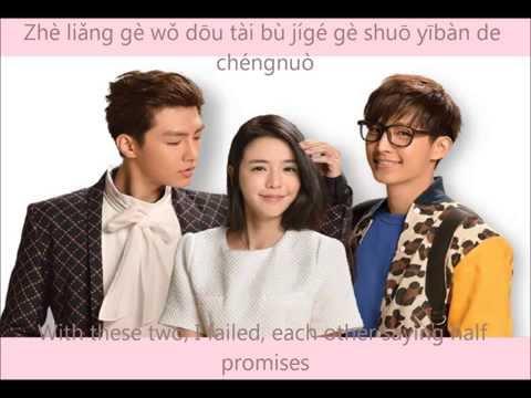 Fall In Love with Me OST: Half - Aaron Yan & G.NA Lyrics ( Eng Sub/ Pin Yin)