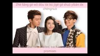 Fall In Love with Me OST: Half - Aaron Yan & G.NA Lyrics ( Eng Sub/ Pin Yin) Mp3