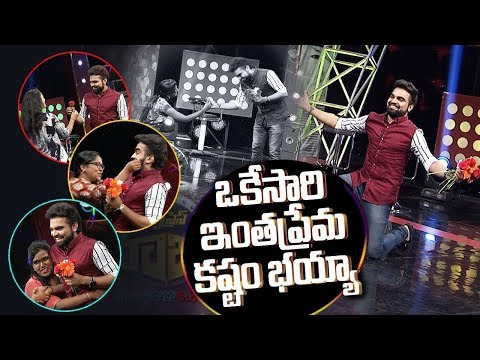 Express Raja Show | Girls Propose To...