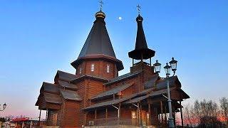 Футаж Церковь. Деревянная Православная Церковь. Православная Церковь Троицы. Футажи для видеомонтажа