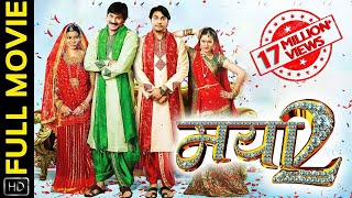 mayaa 2 मया 2 cg film full movie prakash awasthi rajesh awasthi shikha chitambare