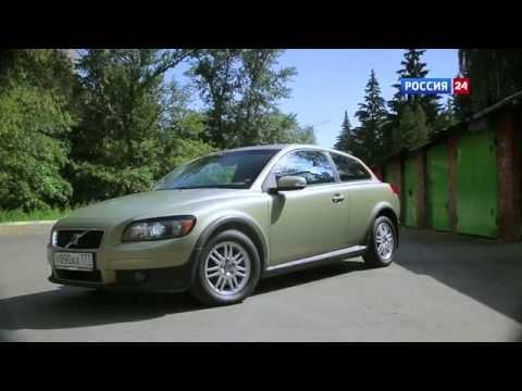 Вторичка: Volvo C30 // АвтоВести 165
