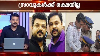 Big sharks yet to fall into police net, says Pulsar Suni  | Kaumudy News Headlines 1:30 PM