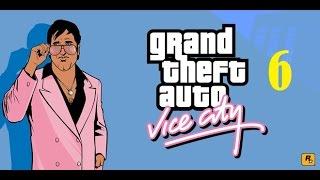 Прохождение[6] GTA Vice city - Кража танка и спасение Лэнса