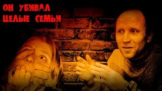 История маньяка - Анатолий Оноприенко