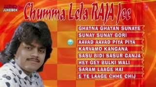 CHUMMA LELA RAJA JEE - Guddu Rangila