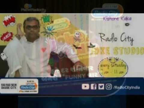 Radio City Joke Studio Week 54 Kishore Kaka