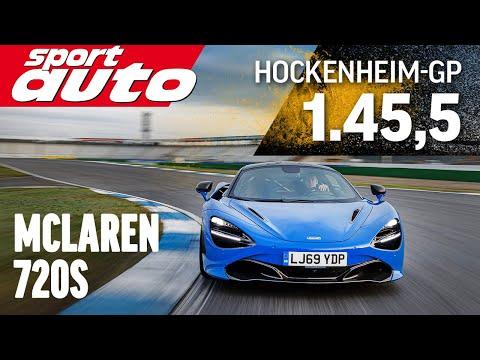 McLaren 720S Track Pack | Hot Lap Hockenheim-GP | sport auto