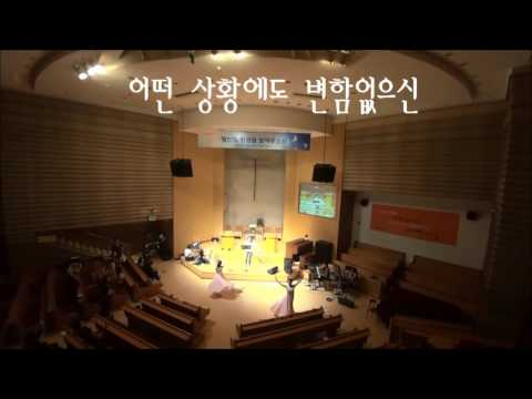 [Holy Winds 홀리윈즈] God I look to You 외 4곡