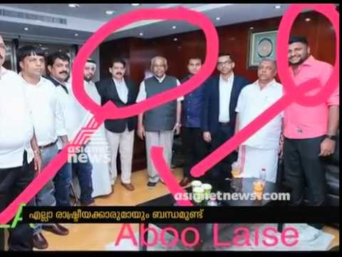 Abulaise 's father responses to Asianet News