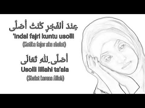 Sholawat Merdu Menyentuh Hati, Indal Fajri