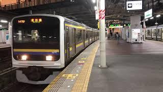 209系2100番台マリC403編成+マリC439編成千葉発車