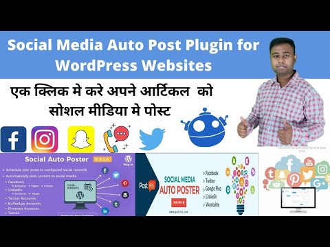 Automatically post wordpress to facebook and twitter