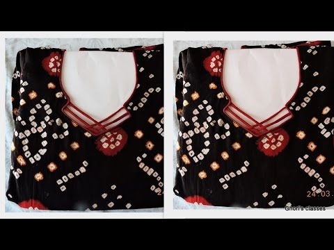 बाँधनी ड्रेस के गले की डिज़ाइन-1 BANDHANI SUIT NECK DESIGN - 1