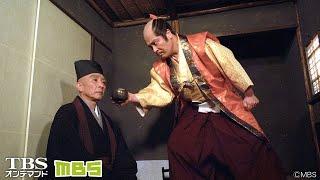 茶人であり、家庭人だった千利休。最大の理解者である妻と、父を愛するがゆ...