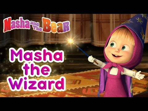 Masha and the Bear ✨⚡ Masha the Wizard ⚡✨ Magical cartoon collection for kids for Halloween 🎬