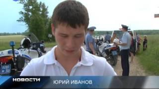 видео Какое наказание за езду без прав на мотоцикле?