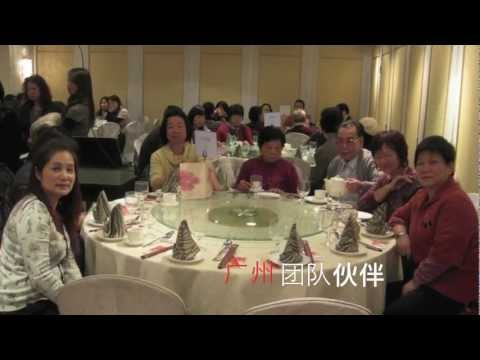 4Life Hong Kong Annual Dinner