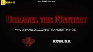 [EVENT] HOW TO GET THE STRANGER THINGS PRIZES!!! (Day 1)