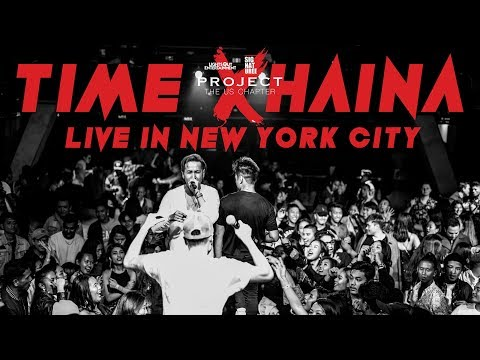 TIME CHAINA Live in New York City Official Project X Video