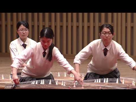 全国高校生�統文化フェスティ�ル2017 �京都立狛江高等学校