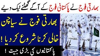 Indian Want to Leaving from Siachen Glacier | Infomatic